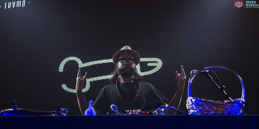 DJ PIMP